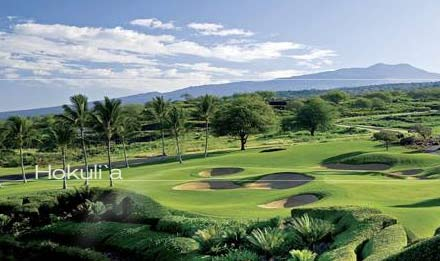 Hokuli'a Golf Course